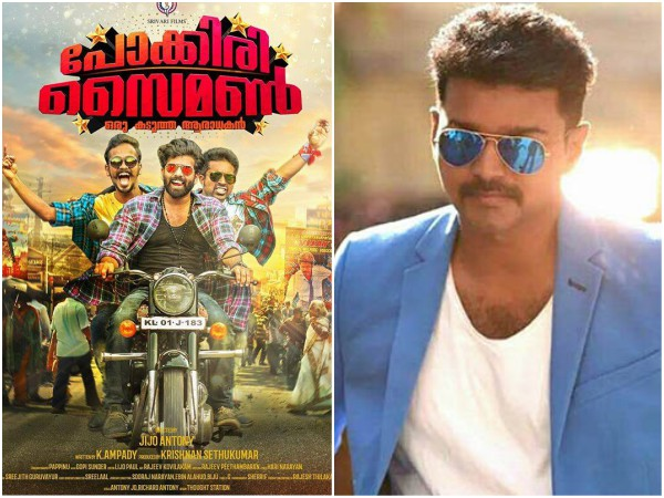 Sunny Wayne's Pokkiri Simon: Birthday Wishes To Thalapathy Vijay In Style!