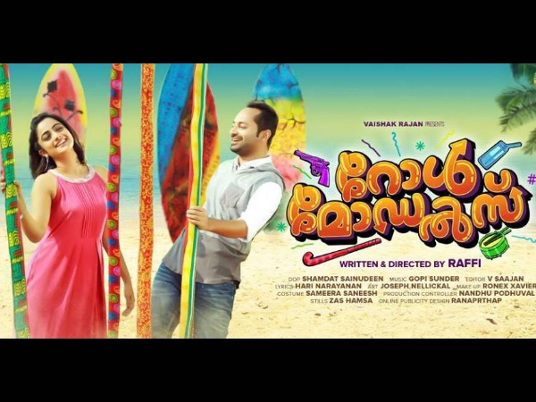 Rolemodels: Fahadh Faasil & Namitha Pramod Sizzle In The Second Poster