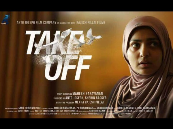 Take Off Box Office: Final Kerala Collections