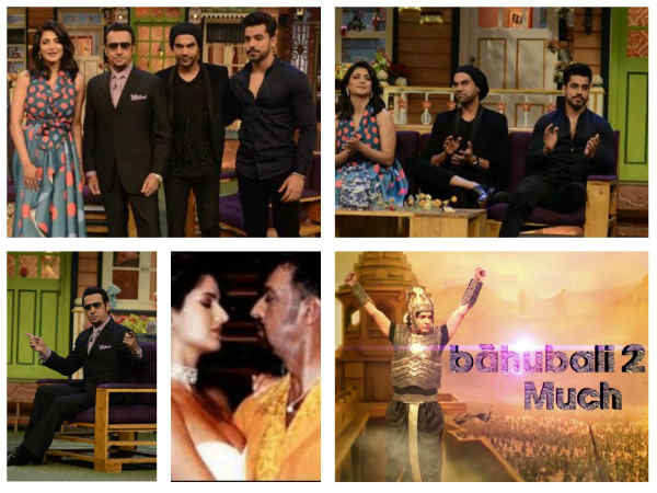 Behen Hogi Teri Actors On The Kapil Sharma Show; Gulshan Talks About His Intimate Scene With Katrina