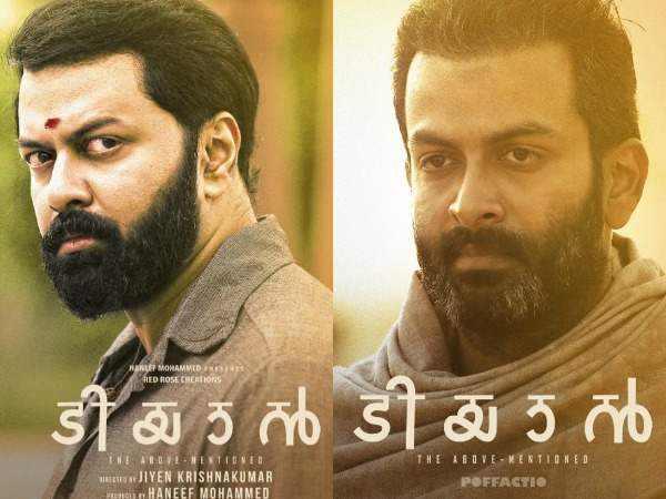 Prithviraj-Indrajith's Tiyaan: Here Is Everything You Want To Know!