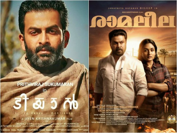Tiyaan V/S Ramaleela: Stage Set For The Big Battle