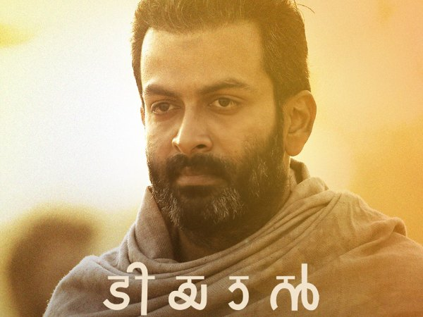 Tiyaan Box Office Prediction: Will It Be Another Record-breaker For Prithviraj?