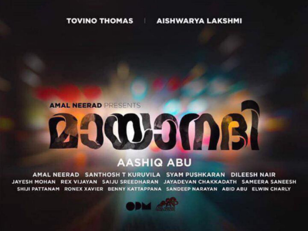 Tovino Thomas's Mayaanadhi: Here Is A New Update