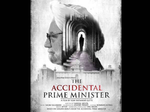First Look Poster: Anupam Kher Is All Set To Play Manmohan Singh!