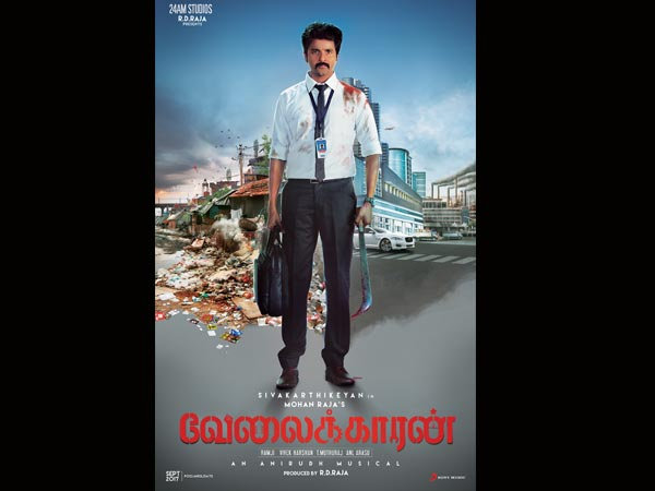 Vijay TV Has Bagged The Satellite Rights Of Sivakarthikeyan Starrer Velaikkaran!