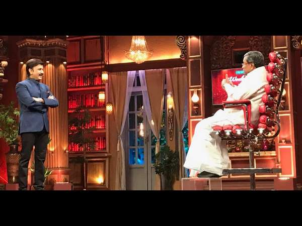 Finally! C M Siddaramaiah Appears On Weekend With Ramesh