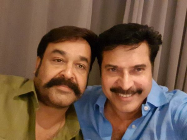 Mammootty & Mohanlal's Epic Selfies