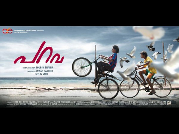 First Look Poster Of Parava Is Out