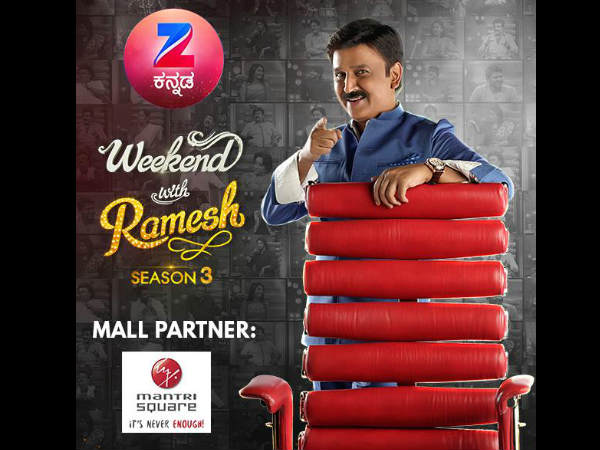 Expect Weekend With Ramesh Season 4