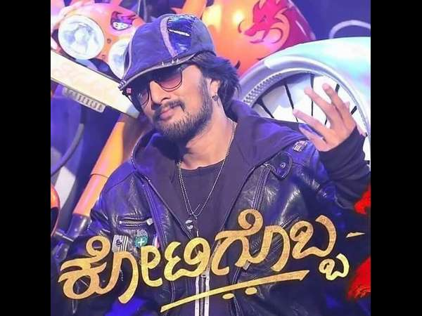 Sudeep's Remuneration For Kotigobba 3