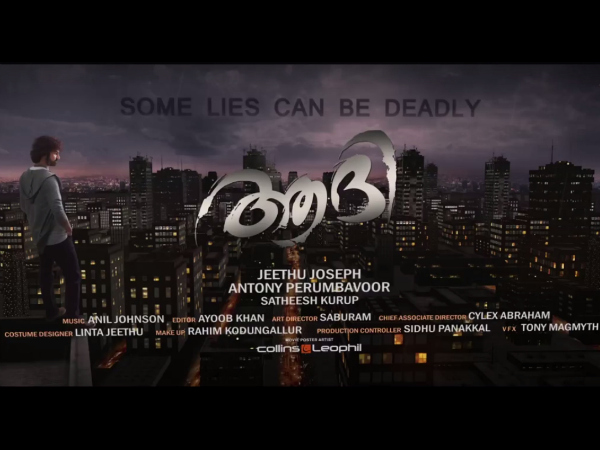 The Title Of Pranav Mohanlal's Debut Movie