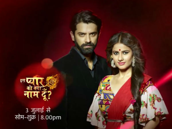 Popular Shows That Are Not On TRP Chart: IPKKND 3