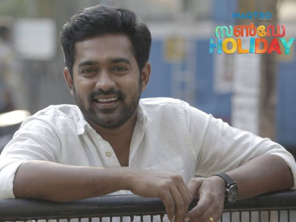 Asif Ali As Amal
