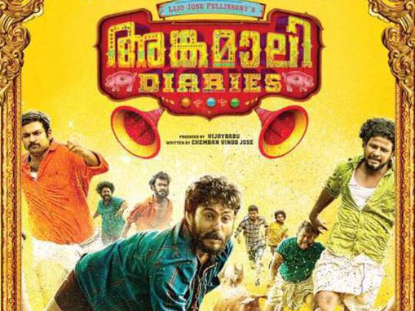 Angamaly Diaries Team