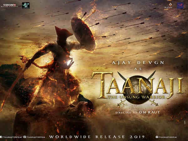 First Look Of Tanaji- The Unsung Warrior