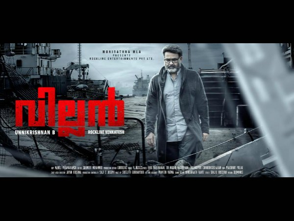Mohanlal's Villain In Three Languages