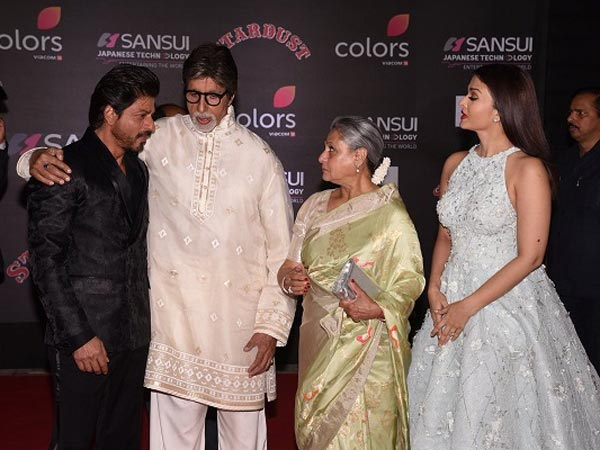 When Shahrukh Came For Abhishek's Film Premiere