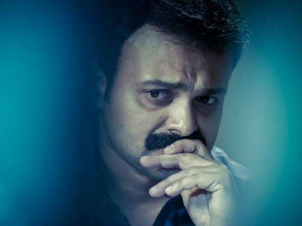 Kunchacko Boban As Ram IAS