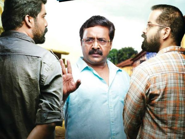 Renji Panicker As Sreekumar