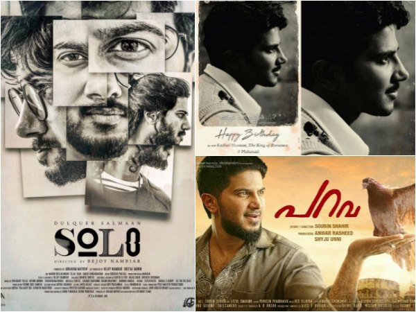 First Look Posters Of Dulquer Salmaan's Upcoming Movies