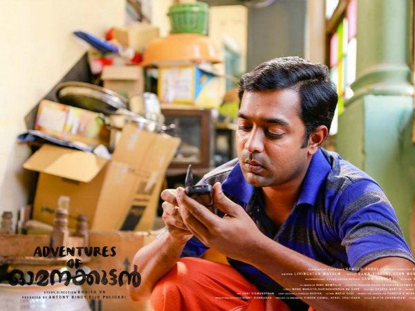 Adventures Of Omanakuttan Box Office: Final Kerala Collections