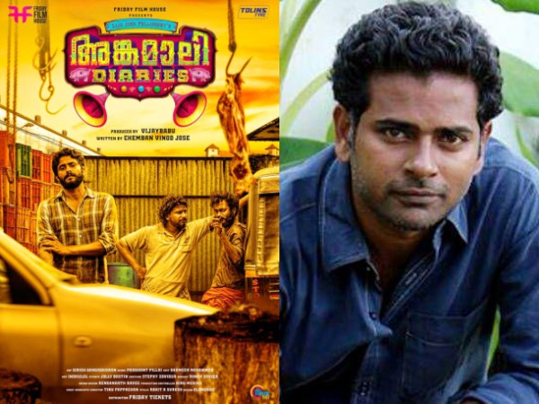 Alphonse Puthren Watches Angamaly Diaries And He Is Super Impressed!