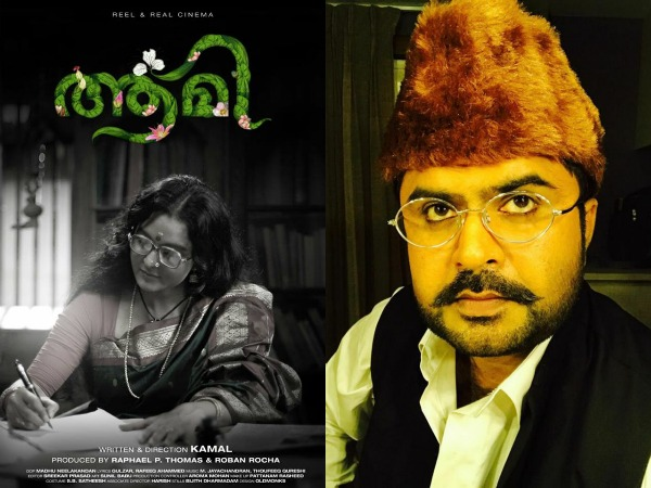 Manju Warrier's Aami: Anoop Menon's First Look Is Out!