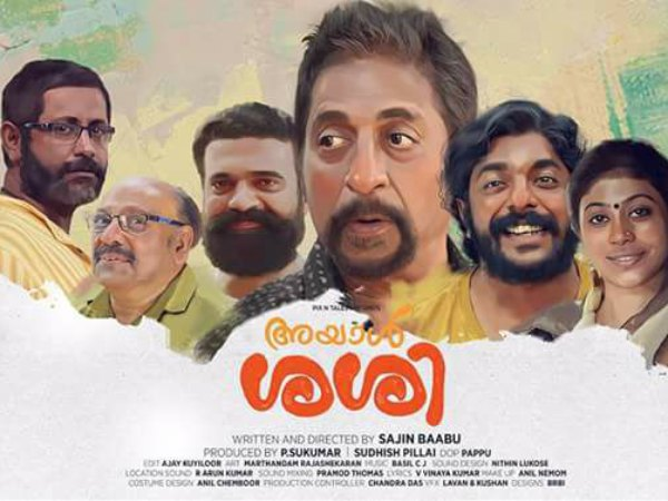 Ayal Sasi Box Office: Opening Day Kerala Collections