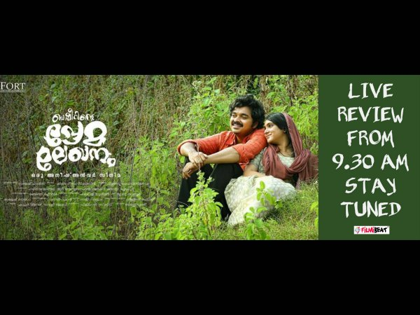 Basheerinte Premalekhanam FDFS: LIVE Review From Theatre