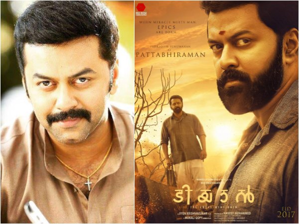 Before Tiyaan: Box Office Analysis Of Indrajith's Previous 5 Movies!