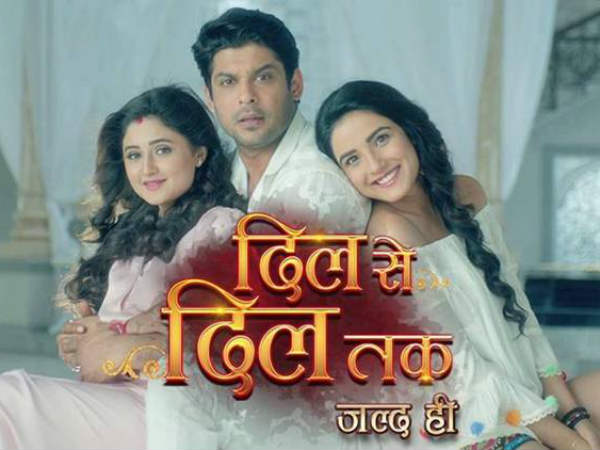 Oh No! Dil Se Dil Tak To Go Off Air!