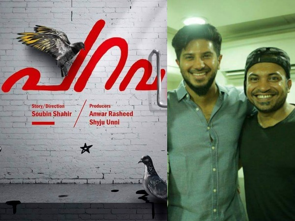 Dulquer Salmaan Releases The First Song Of Parava