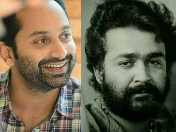 Fahadh Faasil Reveals His Favourite Mohanlal Character!