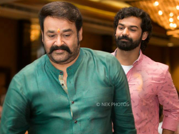Here's What Mohanlal Has To Say About Son Pranav!