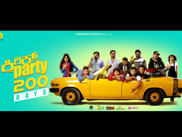 Kirik Party Film Team In A Festive Mood As The Movie Crosses 200 Days In Theatres