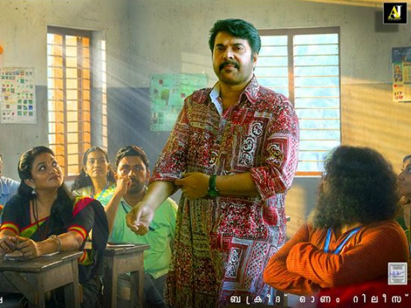 Pullikkaran Staraa: Mammootty's First Look Post Is Out!