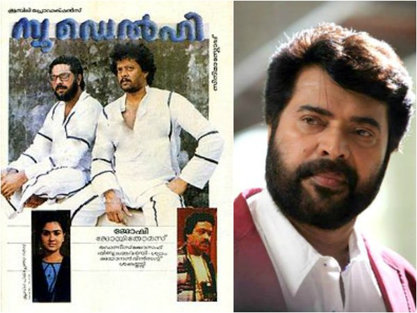 30 Years Of Mammootty's New Delhi: Some Interesting Facts About The Movie
