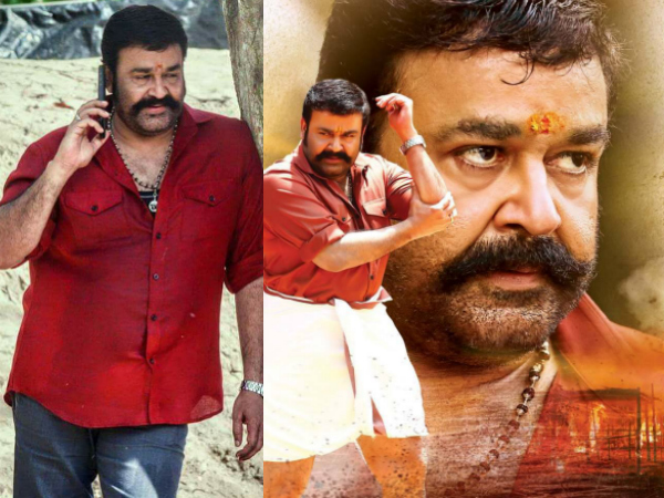 This's Why We Call Mohanlal The Complete Actor!