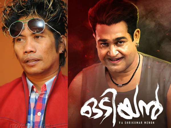 Mohanlal's Odiyan: Peter Hein's Remuneration Revealed