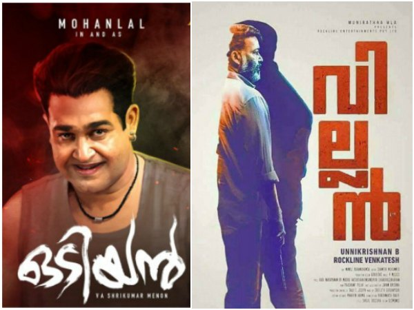 Updates On Mohanlal's Character In Odiyan, Release Of Villain & Other Mollywood News Of The Week!