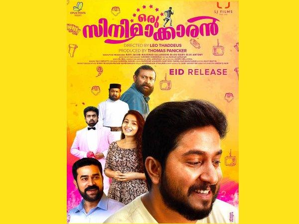 Oru Cinemakkaran Box Office: 30 Days Kerala Collections