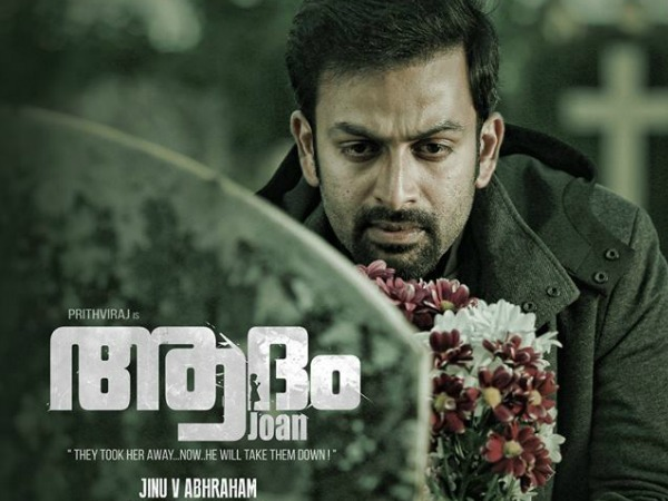 Prithviraj's Adam Joan For Onam 2017?