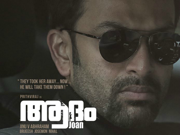 Prithviraj's Adam Joan: First Official Teaser Is Out