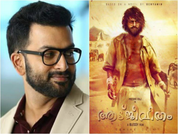 Prithviraj's Aadujeevitham: Casting Call Notice For The Film Is Out!