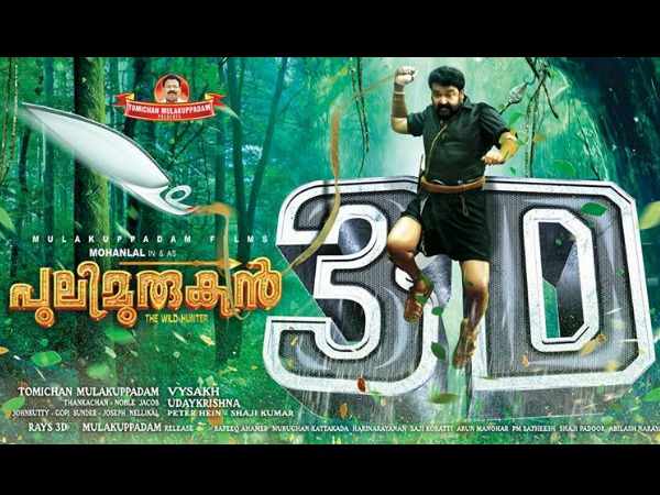 Pulimurugan 3D Kerala Box Office: 4 Days Collection Report