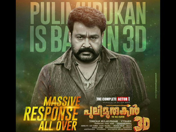 Pulimurugan 3D Box Office: 2 Days Kerala Collections