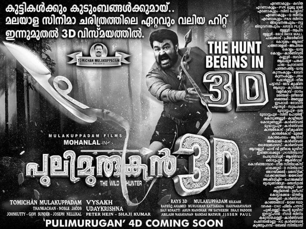 Mohanlal's Pulimurugan 3D Hits The Theatres!