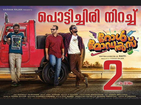 Role Models Box Office: 14 Days Kerala Collections