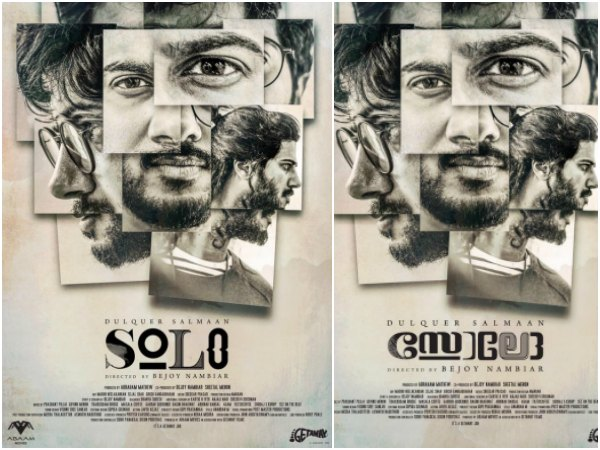 Dulquer Salmaan's Solo: The First Poster Is Out!